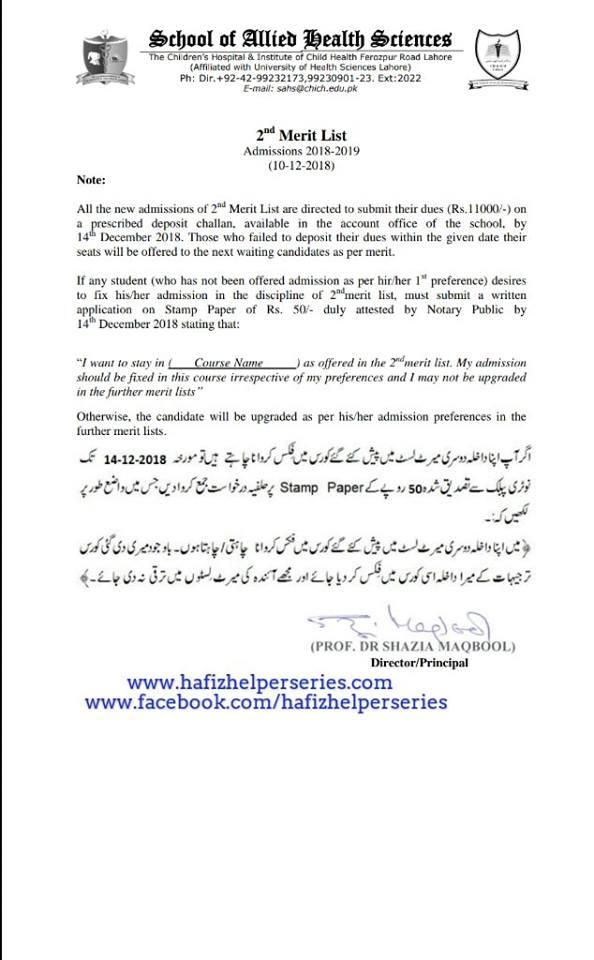 Second Merit List School of Allied Health Sciences, Children Hospital(SAHS) Lahore 2018
