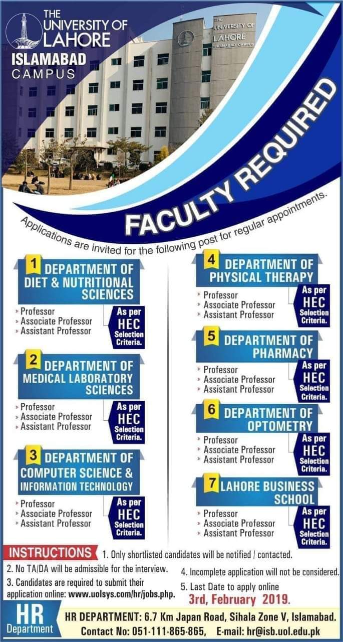 Job in University of Lahore (Islamabad Campus) January 2019