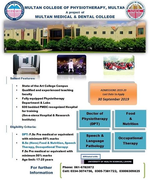 Doctor of Physical Therapy (DPT) Admissions 2019-2020||Multan Medical & Dental College Multan (MMDC)