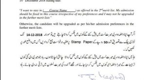 Second Merit List School of Allied Health Sciences, Children Hospital(SAHS) Lahore 2018