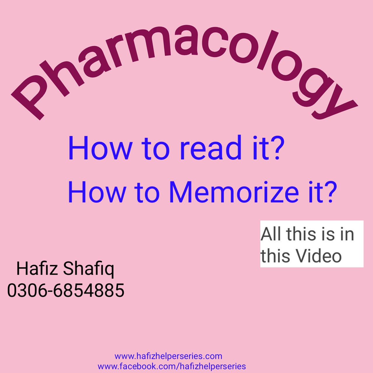 How to Study Pharmacology? In Medical Colleges