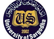 DPT Datesheet University of Sargodha (UOS) 2018