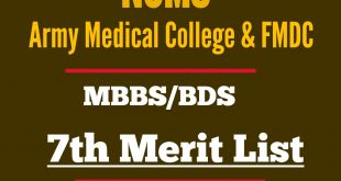 NUMS 7th Merit List MBBS/BDS -AM College and FM&DC