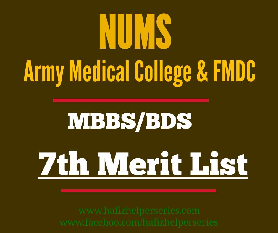 NUMS 7th Merit List MBBS/BDS -AM College and FM&DC