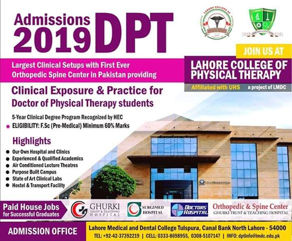Doctor of Physical Therapy (DPT) Admissions 2019-2020   Lahore Medical & Dental College, Lahore