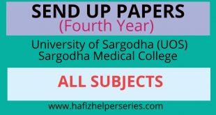 Send up Papers DPT 2019|| Sargodha Medical College