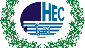 HEC -Pakistan||Medical Admissions in Bangladesh for Year 2019-2020