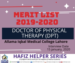 Allama Iqbal Medical College ||DPT (First Merit List) 2019-2020